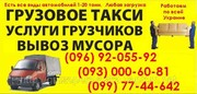 завантажити,  вивантажити банкомат,  сейф ІВАНО-ФРАНКІВСЬК