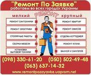 заправка холодильника фреоном ІВАНО-ФРАНКІВСЬК