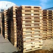 Забирай палеты и деревянные поддоны