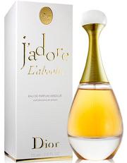 Купить парфюмерию оптом косметику из Европы Хорватия в Ивано-Франковске