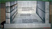 Гідроізоляція любих підземних споруд.