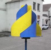 Продам ветрогениратор вертикальный