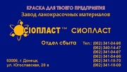 ЭП-0199 Грунтовка ЭП-0199 грунтовка эп-0199 грунт  Грунтовка ЭП-0199 –