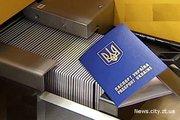 Загранпаспорт, гражданский паспорт Украины.