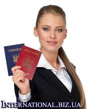Паспорт Румынии за 6месяцев