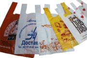 Печать на целлофановых пакетах