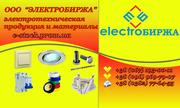 Наша компания занимается поставками электротехнического оборудования