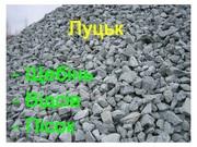 Купити щебінь Луцьк ( різні фракції) 5х20,  20х40,  40х70