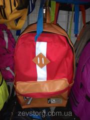 Рюкзак школьного типа