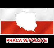 Работа в Польше для мужчин и женщин от 20 до 55 лет