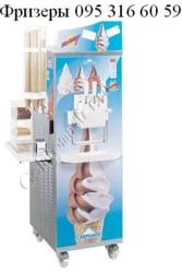 Фризер Фризеры для мороженого Ивано Франковск 095 316 6059