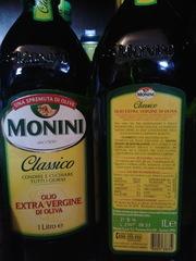 Оригинальное оливковое масло Monini 1 л