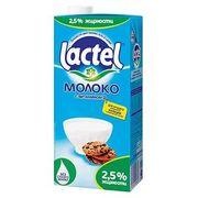 Молоко Lactel  2.5%