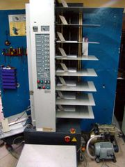 Продам вакуумний листопідборочний станок  Horizon AC 8300C