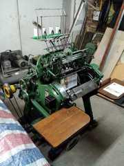 Продам ручную ниткошвейную машину «Brehmer 393/4»