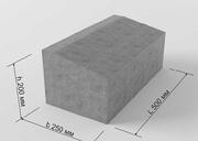 Блок бетонный Б2-20-25