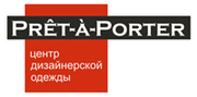 Центр дизайнерской одежды Pret-a-Porter.kiev.ua